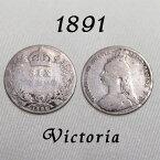 1891年 ヴィクトリア女王 イギリスが最も栄えた時代 古い通貨 幸福の6ペンスコイン スターリング シルバー ハッピー ウェディング シックスペンス 花嫁の左の靴に銀の6ペンス ラッキー 幸運を運ぶアンティーク銀貨 幸せな結婚 プレゼント