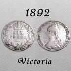 1892年 ジュビリーヘッド ヴィクトリア女王 イギリスが最も栄えた時代 古い通貨 幸福の6ペンスコイン スターリング シルバー ハッピー ウェディング シックスペンス 花嫁の左の靴に銀の6ペンス ラッキー 幸運を運ぶアンティーク銀貨 幸せな結婚 プレゼント