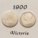 1900年 キリ番 オールドヘッド ヴィクトリア女王 イギリスが最も栄えた時代 古い通貨 幸福の6ペンスコイ...