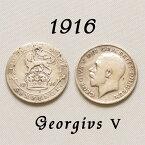 1916年 ジョージ5世 第一次世界大戦 戦時下 獅子と王冠 イギリス 幸福 スターリング シルバー Silver ハッピー ウェディング シックスペンス 花嫁の左の靴に銀の6ペンス ラッキー 幸運を運ぶアンティーク銀貨 幸せな結婚 プレゼント