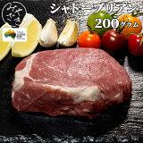 1043 ヒレ 赤身 ステーキ 牛肉 ロンググレイン オーストラリア オージー・ビーフ 200g 冷凍ギフト 敬老の日 内祝い