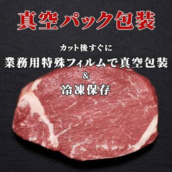 お中元御中元ギフトシャトーブリアンステーキヒレオージービーフ200グラム200g冷凍