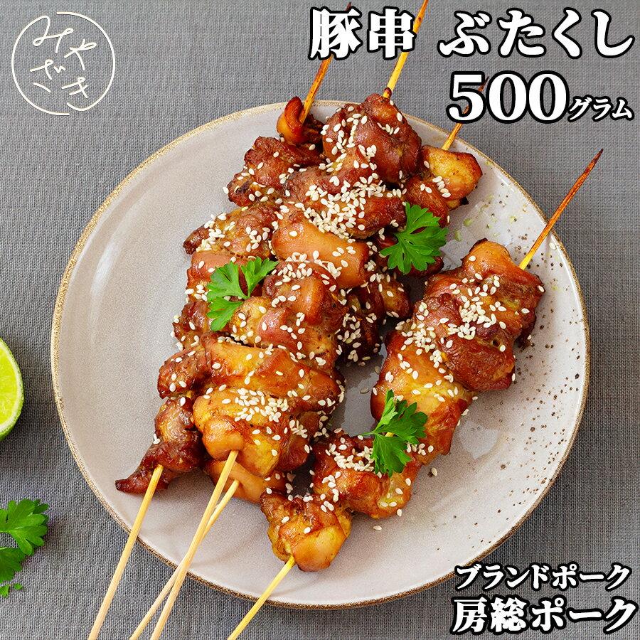 豚肉, セット・詰め合わせ  500g 500 1100g x5