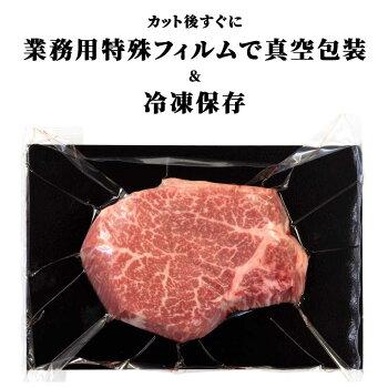 1050黒毛和牛A5等級シャトーブリアンステーキ130g赤身牛肉冷凍ギフト敬老の日内祝いコロナ応援