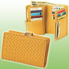 ★ポイント10倍★ICチップ付きカードを便利に使う財布!増え続けるカードを使いやすく安全に収...