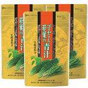 「ごま若葉」と「植物性乳酸菌」を新たにプラス!ゴーヤーと若葉の青汁<3パックセット>【送料...