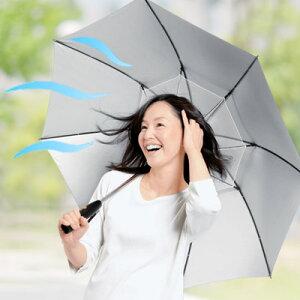 暑い夏も爽快!扇風機がついた快適日傘!扇風機日傘