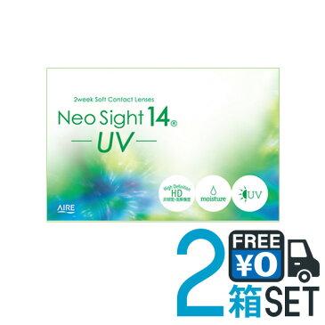 キャッシュレス 5%還元対象 ネオサイト14 UV 2箱セット ネコポス便送料無料 1箱6枚入り アイレ コンタクト 2week PNT!