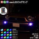 【保証付】ラクティス 100系 120系 前期 後期 対応★RGB LED ...