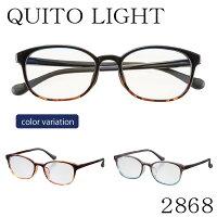 【送料無料】QUITOLIGHTクイートライト2866度付きメガネフレーム眼鏡