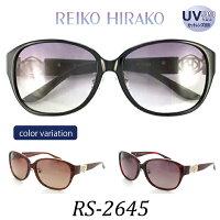 REIKOHIRAKOレイコ・ヒラコサングラスRS-2640おしゃれ偏光レンズ高品質2021名眼
