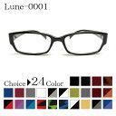 ポルシェデザイン PORSCHE DESIGN メガネ フレーム 眼鏡 度付き 度なし 伊達 P8256-A 55サイズ スクエア型 UVカット 紫外線 【国内正規品】