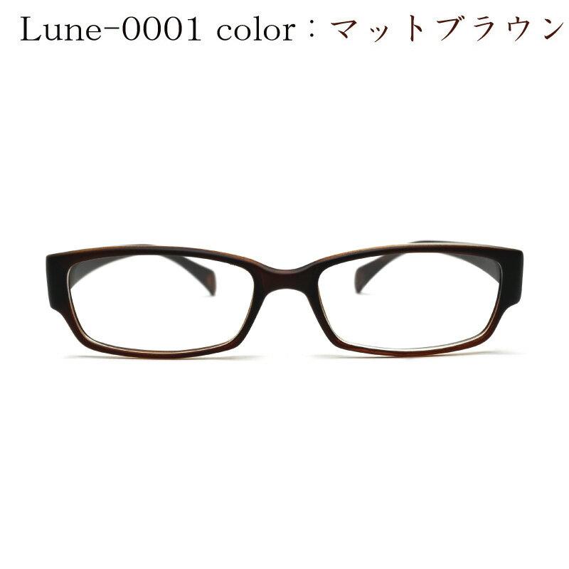眼鏡・サングラス, 眼鏡  Lune-0001-col13