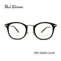 送料無料メガネPaulHuemanポールヒューマンPHF-5004dCol4デミブラウンボストンフレーム度付き伊達メガネ眼鏡ブルーライトカット家用布ケース2020