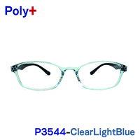 送料無料メガネ度付きPolyPlusP724クリアパープルAir軽い超軽量超弾性のあるTR90グリルアミド素材近視・遠視・乱視・老眼に対応2019