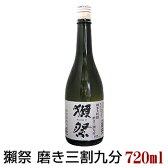 ≪日本酒≫ 獺祭 純米大吟醸 磨き三割九分 720ml :だっさい
