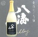 ≪発泡性の日本酒≫ 八海山 発泡にごり酒 360ml :はっかいさん
