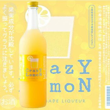 果皮系, レモン  720ml