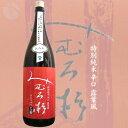 ≪日本酒≫ みむろ杉 特別純米酒 辛口 露葉風 火入れ 720ml : みむろすぎ つゆはかぜ
