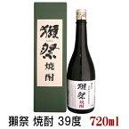 獺祭 焼酎 39度 720ml だっさい 旭酒造 米焼酎 山口県