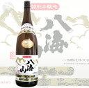 ≪日本酒≫八海山特別本醸造1800ml:はっかいさん