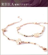 【RHEA】ブレスレット(ハ−トX/金)