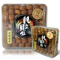 北海道乾燥貝柱500g
