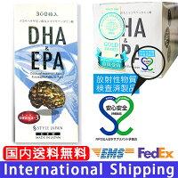 送料無料【第一薬品STYLEJAPAN】日本製DHA&EPA300粒スタイルジャパン(迅速に発送対応)国内送料無料・海外発送EMSFedEx