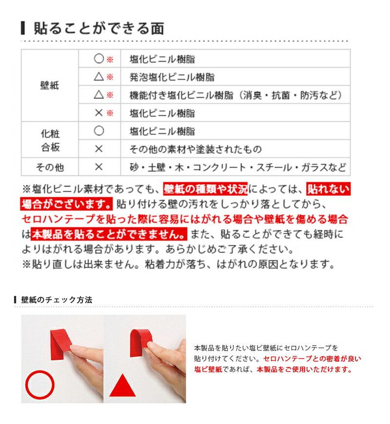 ◇ アクセント壁紙 WAP-500ムジBR 92cmx2.5m 【10666624】