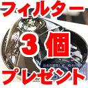 【送料無料 あす楽・活性炭フィルター3個プレゼント】セラミックファウンテン おしゃれで静か...