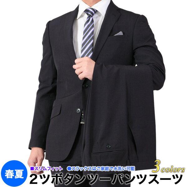スーツ・セットアップ, スーツ  2 100 A4-A8AB4-AB8BB4-BB8 18ssSd
