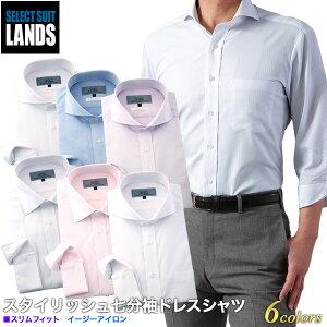 あす楽 クールビズ ワイシャツ 七分袖 カッタウェイ ワイドカラー イージーアイロン 7分袖 メンズ M L LL