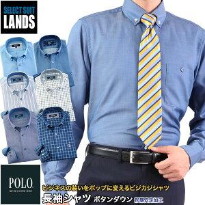 Polo British Country Spirit 長袖シャツ メンズ ビジネスシーンにおけるカジュアルなスタイルに ボタンダウン 形態安定 速乾 ワイシャツ ドレスシャツ メンズ ノーアイロン M L LL
