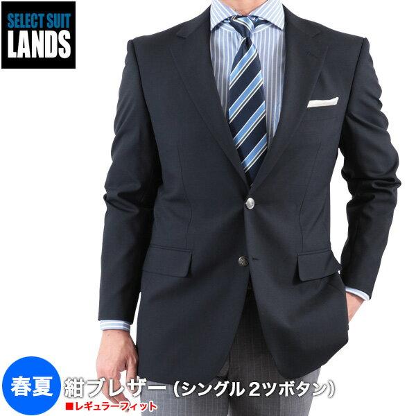 メンズファッション, コート・ジャケット  2 allSd