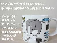【CLASKAクラスカDO】堀井和子さんのゾウのマグカップクラスカ