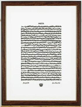 バッハカリグラフィーシルクスクリーンポスター/パルティータ【ミュージック・フォ・リビング/ MUSIC FOR LIVING】