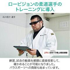 QDレーザ網膜投影ヘッドマウントディスプレイQDLaserRETISSADisplay2【送料無料!】