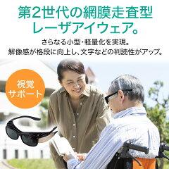 RETISSADisplayの可能性_ライブ・エンタメ