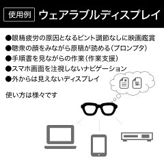 新しいチャレンジ_能楽協会・一版社団法人日本能楽会