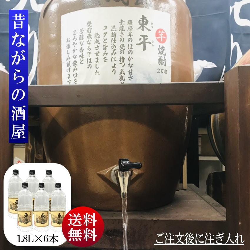焼酎, いも焼酎  1.8L6()