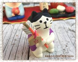 【雑貨】お正月マスコットDECOLE(デコレ)初詣猫【お正月雑貨かわいいお正月飾りディスプレイ】