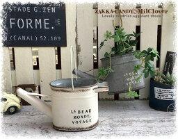 ナチュラルシャビーフラワーポットモンドジョーロ【フラワーポットおしゃれかわいい植木鉢鉢鉢カバー友膳】