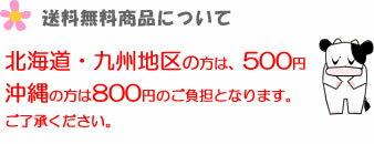 送料無料!【大豆の豊富な栄養♪無添加・無調整】マルサン 有機豆乳 無調整 1000ml 4ケース(24本)