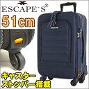 ESCAPE'Sソフトスーツケース ≪YU1801TS≫ 51cm/38L Sサイズ (1泊 2泊 3泊)送料無料 小型キャリーバッグ 内装インナーフラット TSAロック付ストッパー付キャスター搭載 25年以上ロングセラー 出張 ビジネスに最適