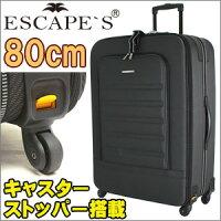 最大級サイズソフトスーツケース≪YU1805TS≫80cmLサイズ(約7日〜長期向き)超大型ファスナータイプTSAロック付ストッパー付キャスター搭載内装インナーフラットビジネスシーンに最適【送料無料】ESCAPE'S