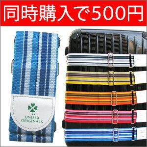 Suitcase belt «Y3035» as stripe pattern * item 1 pieces per 1 piece