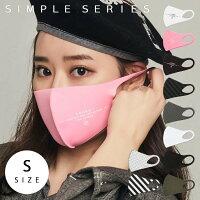 LOOKAデザインマスクFantastick韓国おしゃれファッション繰り返し洗える蒸れない肌荒れしない耳痛くない個包装黒黒マスククロ白白マスクシロピンク柄小さめSサイズ女性C99D1-A048