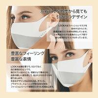 LOOKAデザインマスク|ルカ繰り返し洗えるUVカット紫外線インフルエンザウイルス花粉症蒸れない肌荒れしない耳痛くないおしゃれかっこいい黒韓国MサイズSサイズ男女兼用C99D1-A048