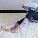 【 226-knit 】あしをつつむ / のびるニットレッグウォーマー 綿レーヨンシルクの商品画像