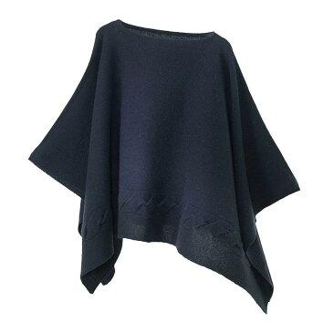 【ニットポンチョmino】winter yoko wool & cashmere ネイビー フリーサイズ ウール&カシミヤ [送料無料]